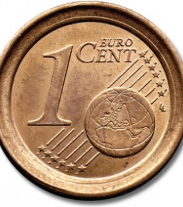 piece de monnaie 1 centime euro